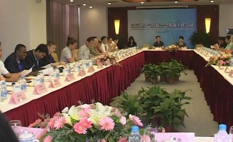 Reunión para el análisis y reflexión del primer documento borrador para la fundación de la International Health Qigong Federation