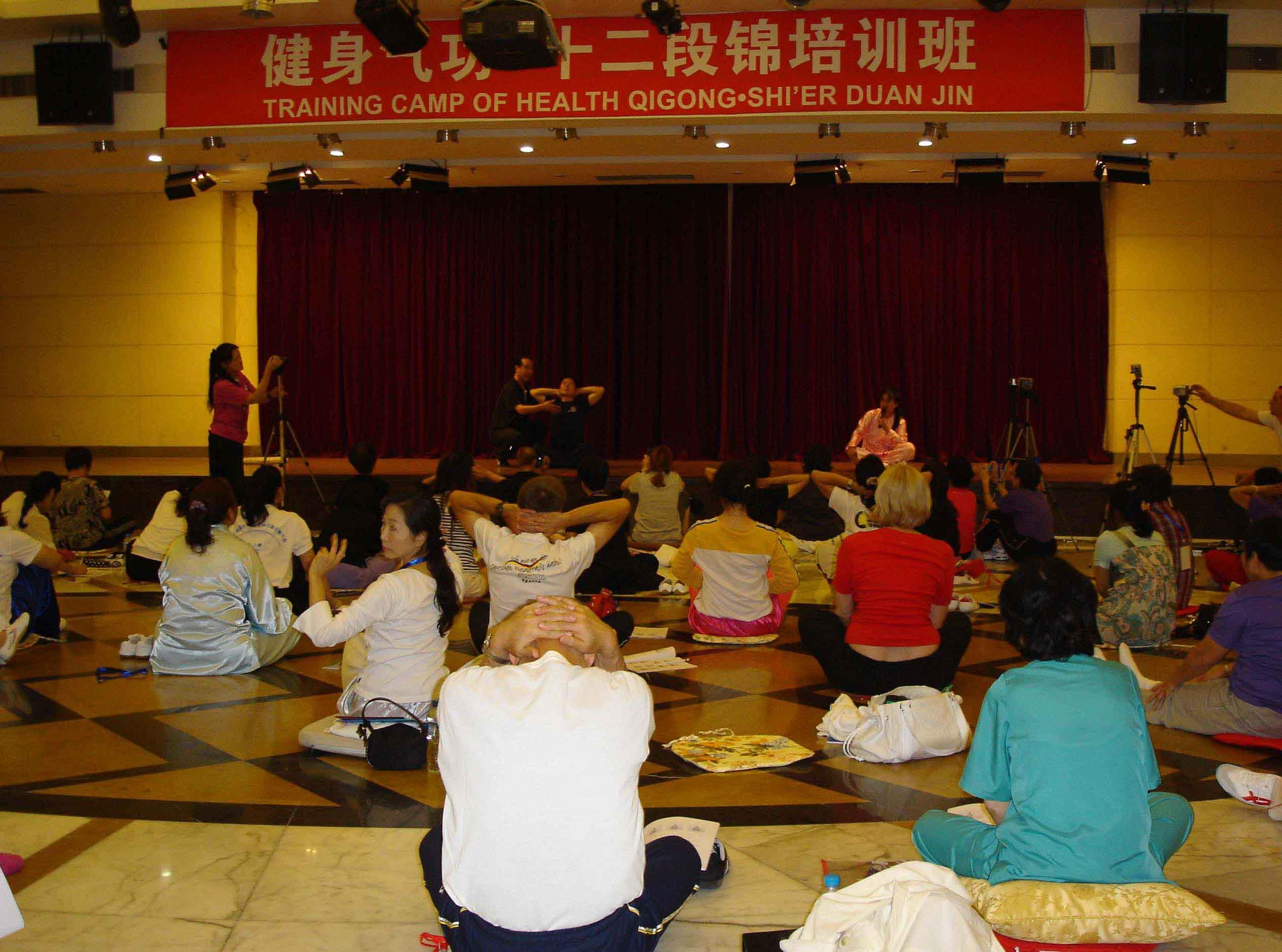 Curso sobre la nueva forma de Qigong