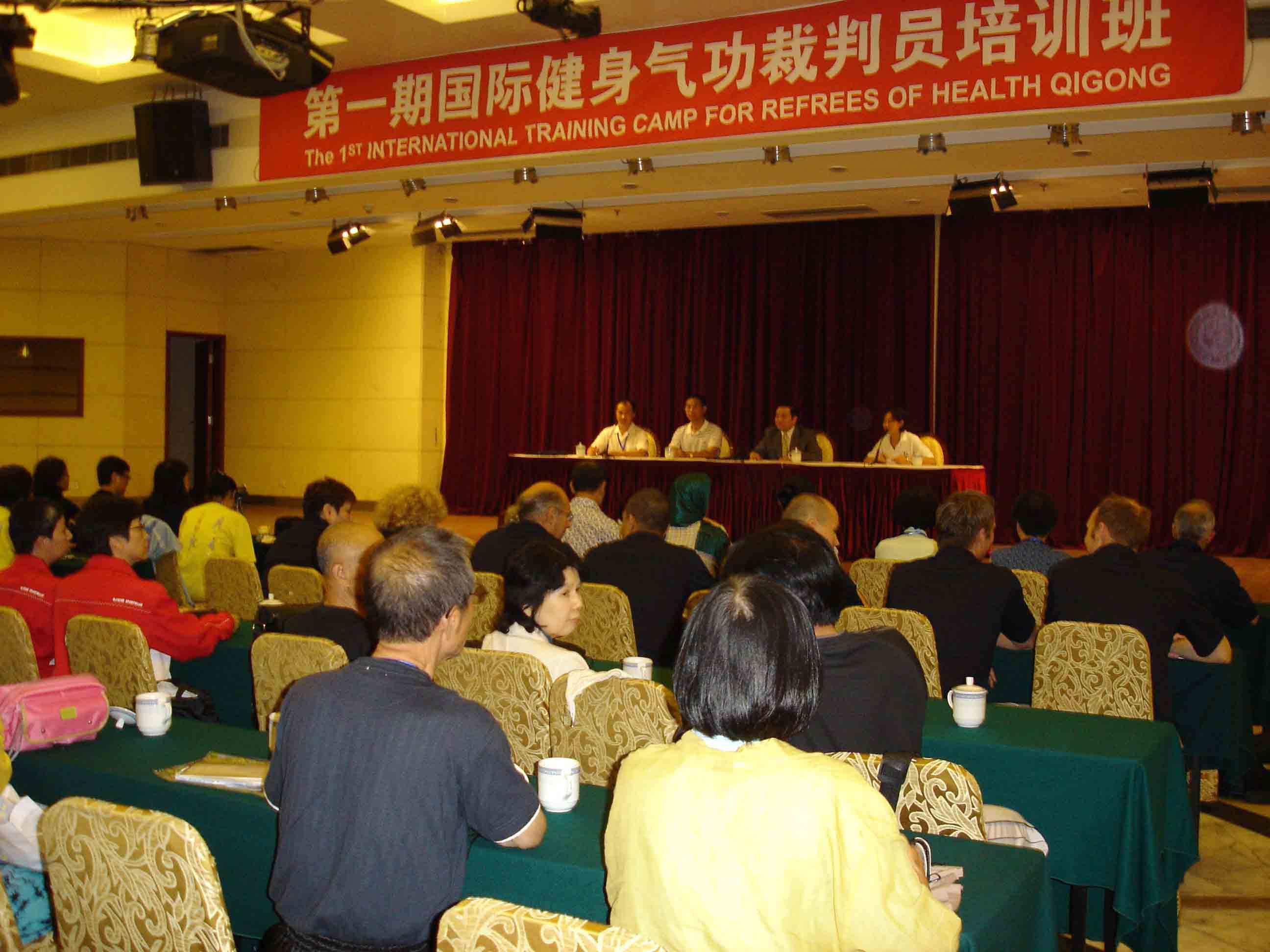 Curso de Arbitraje Internacional de Qigong