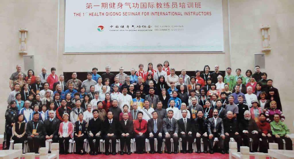 1º Seminario Instructores Internacionales Qigong, Beijing