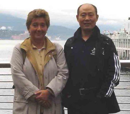 Laoshi Lei Bin