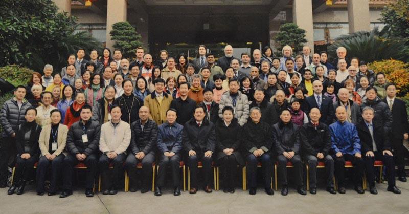 Convención Internacional de Health Qigong