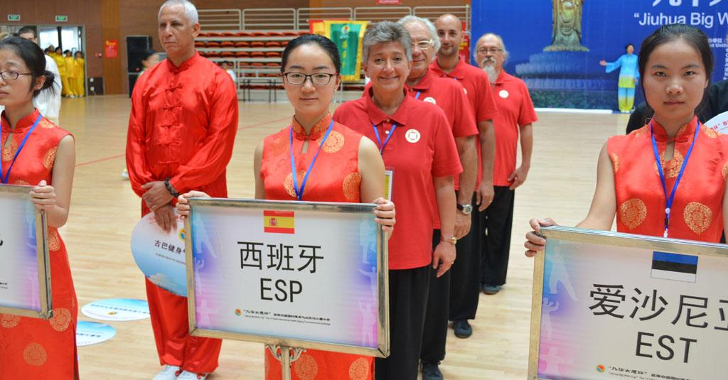 china-international-04.jpg