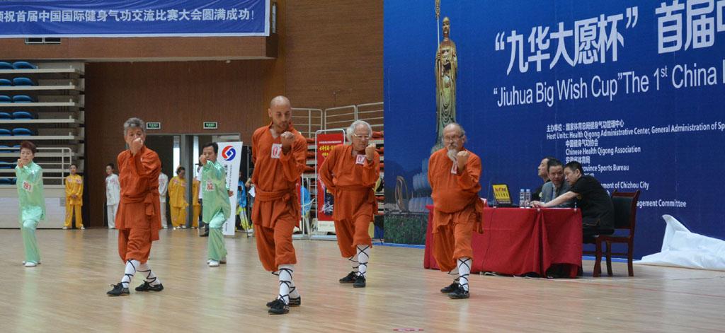 china-international-07.JPG