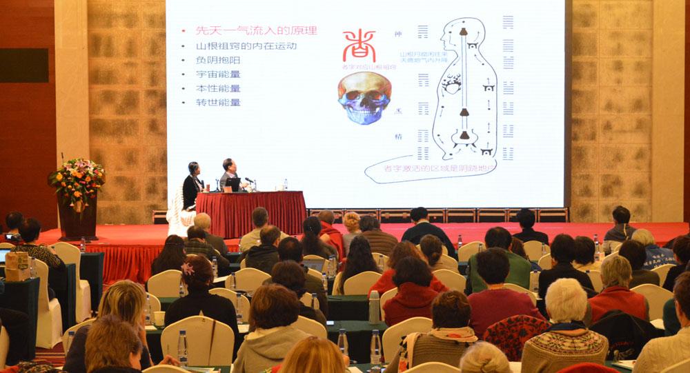 Curso Internacional de Cultura China