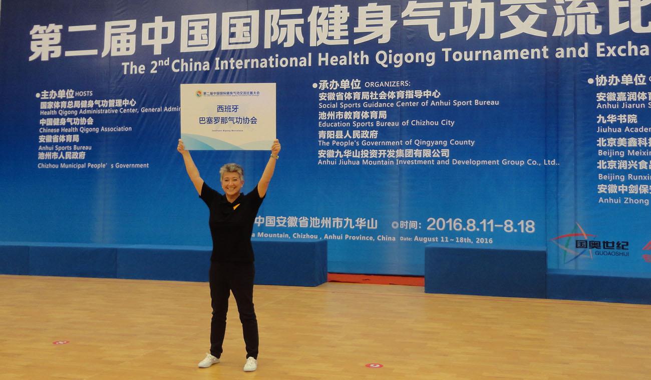 China_Tournement_4.JPG