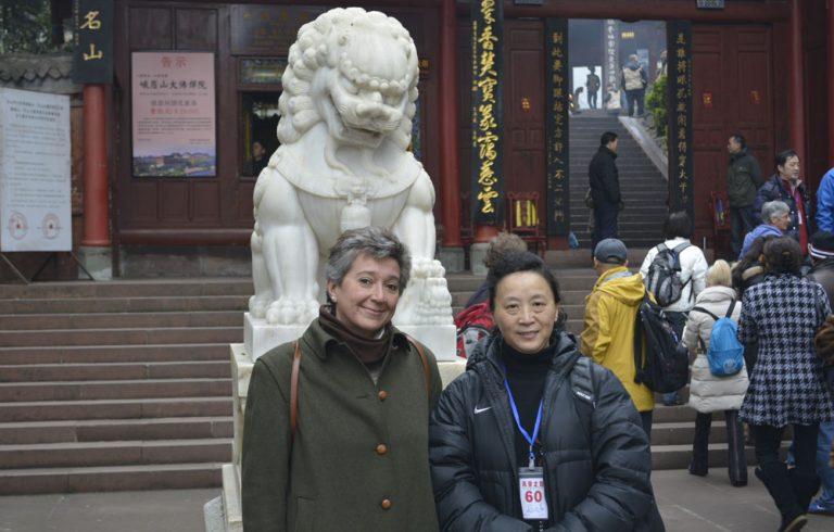 Laoshi Wang Yu Lin